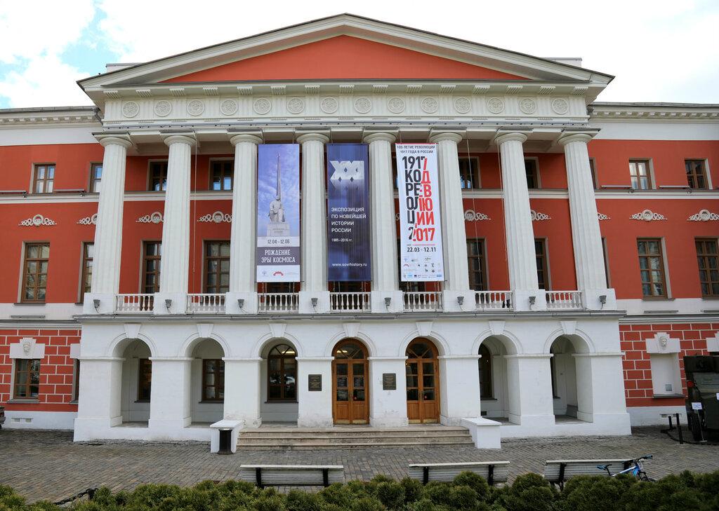 музей — Государственный центральный музей современной истории России — Москва, фото №1