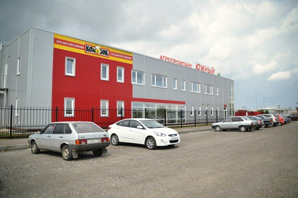 canteen — Kolobok — Naberezhnie Chelny, photo 1
