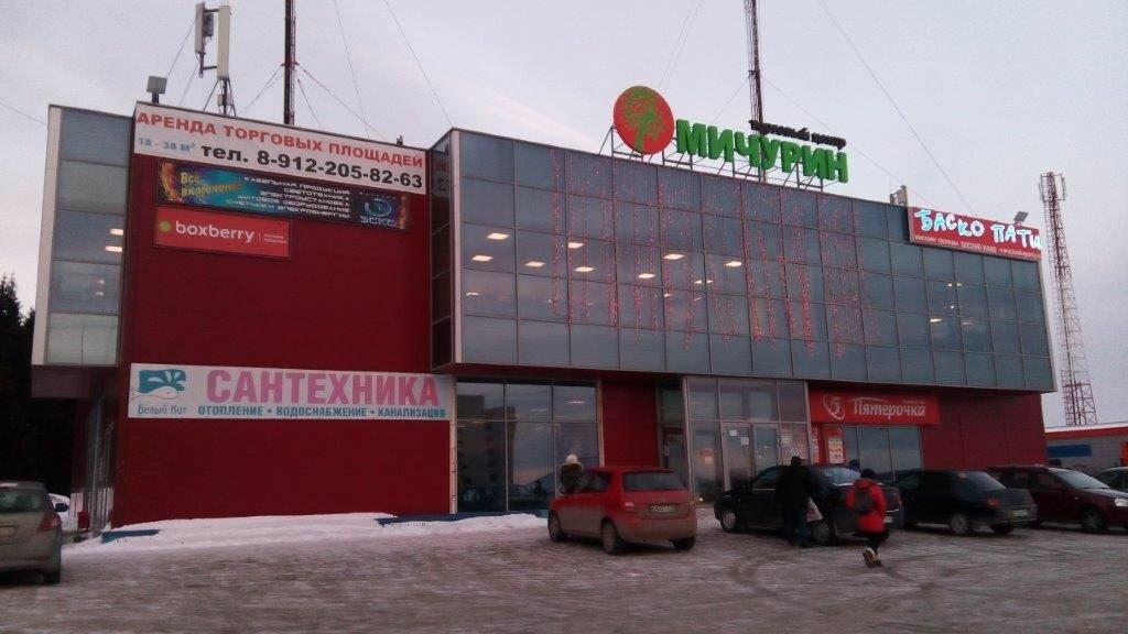Boxberry ревда infourok ru личный кабинет