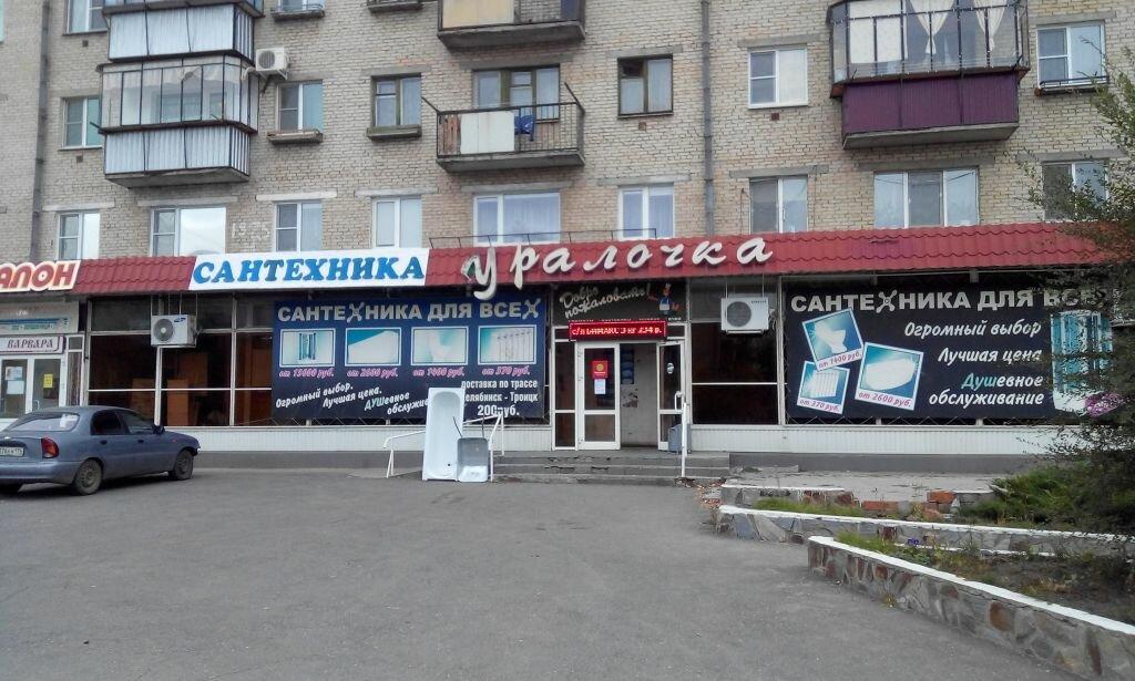 Boxberry челябинская область купить акции выгода