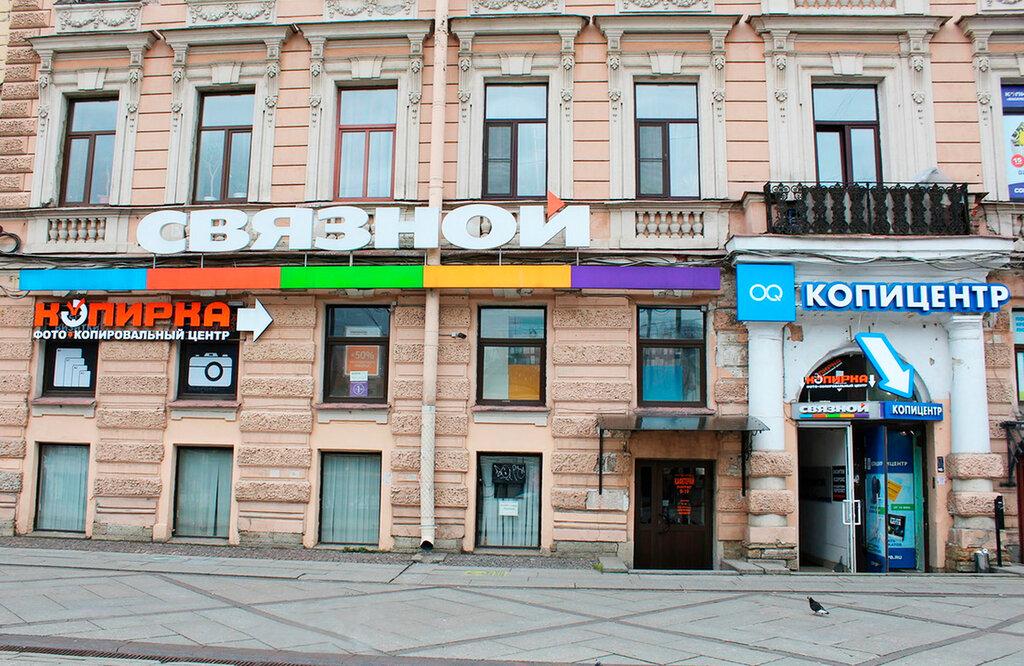 копировальный центр — Фото-копировальный центр Копирка — Санкт-Петербург, фото №5