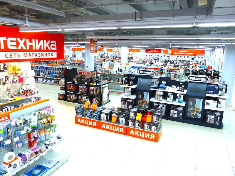 дома техники магазин хабаровск