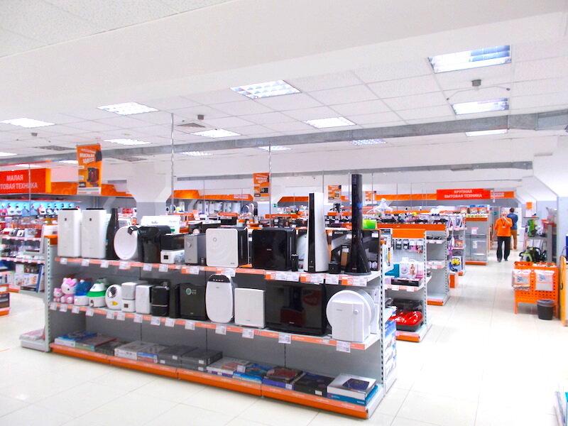 магазин дом техники южно сахалинск