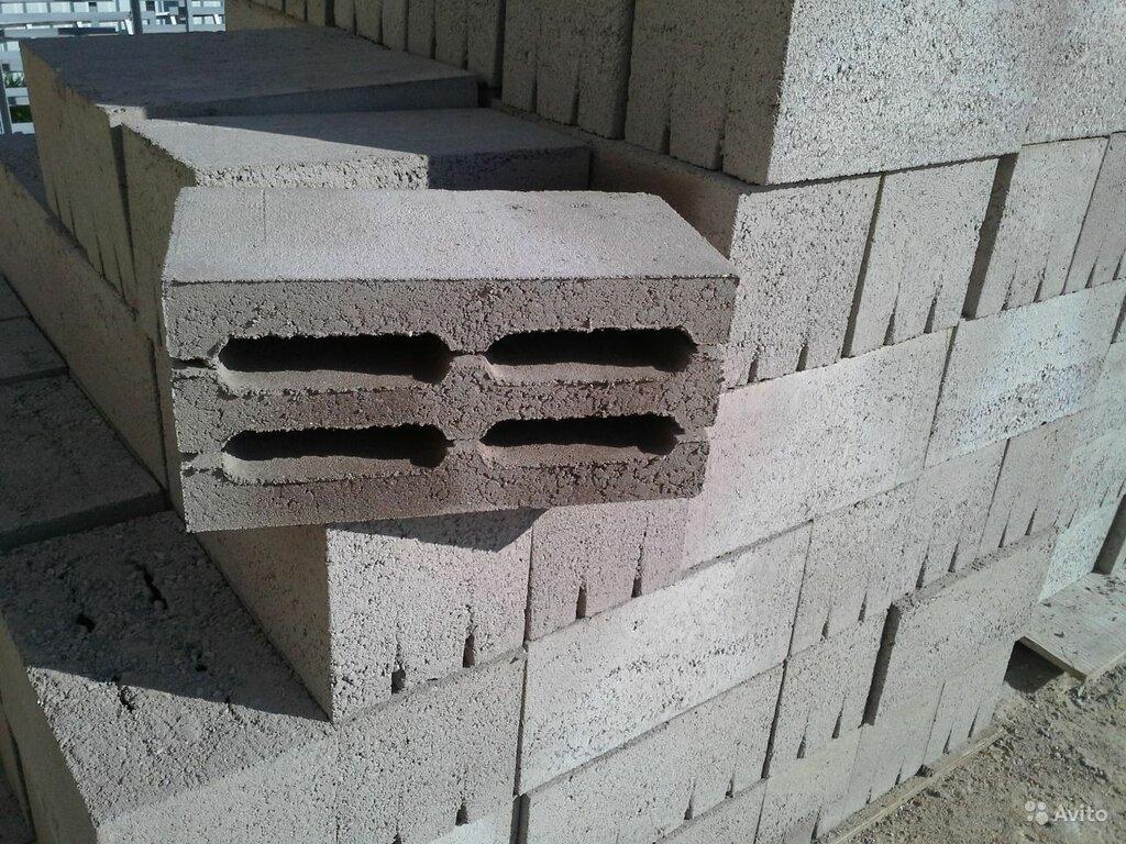 Горячий ключ купить бетон теплоблоки из керамзитобетона