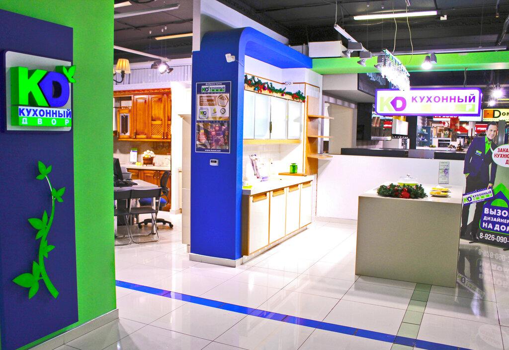 мебель для кухни — Кухонный Двор — undefined, фото №3