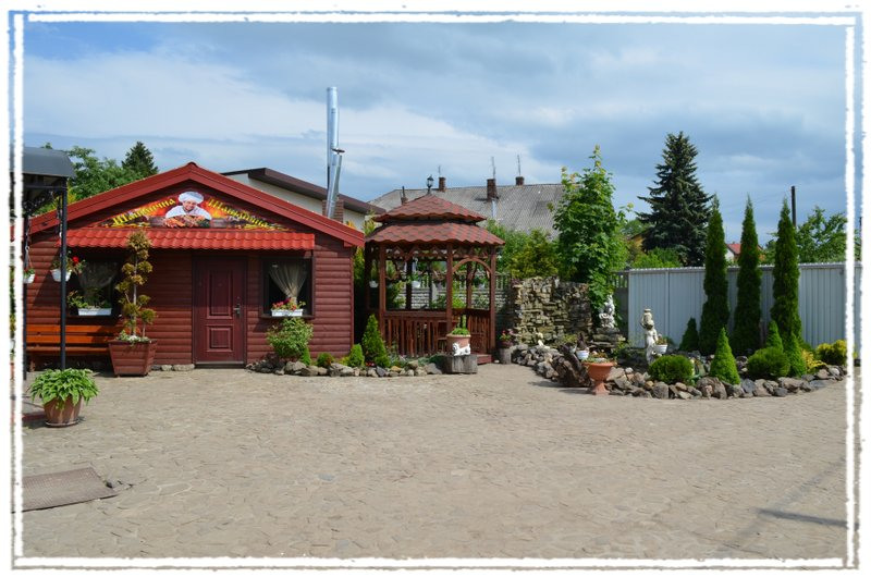 Ресторан-Мотель Соната