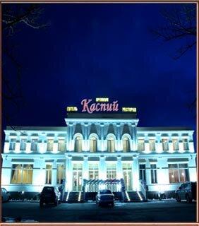 Гостиница Reikartz