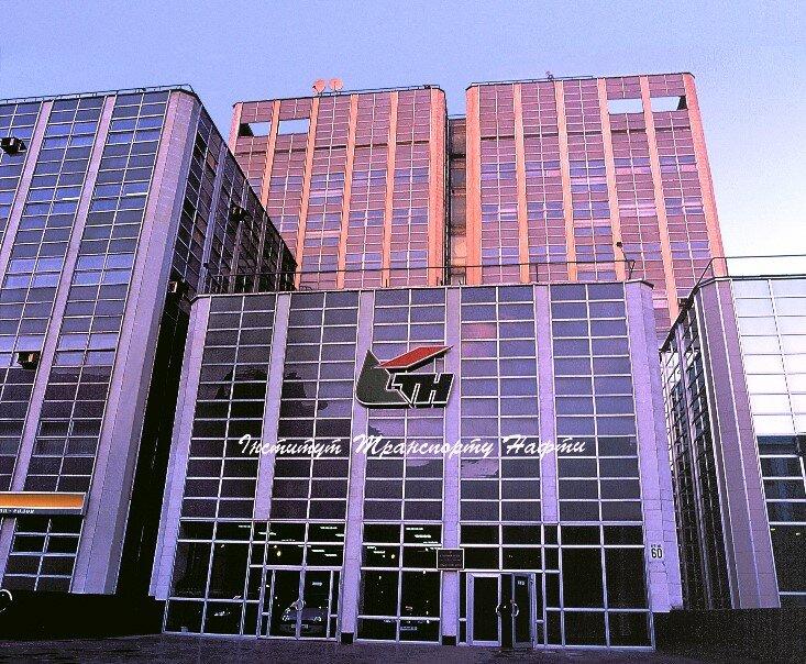 ВНЗ — Інститут транспорту нафти — Київ, фото №1