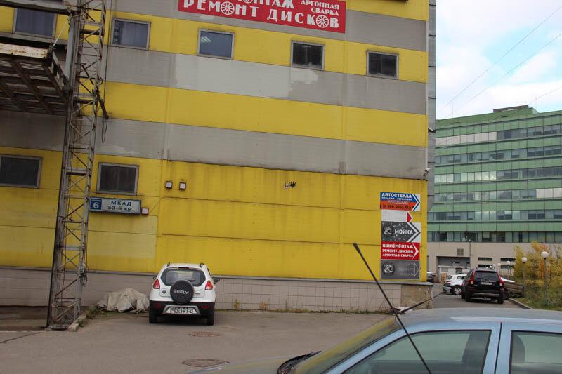 ремонт акпп — TransmissionPro — Москва, фото №5