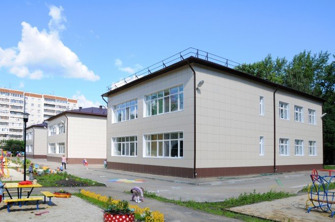 детский сад — МБДОУ детский сад № 532 — Екатеринбург, фото №1