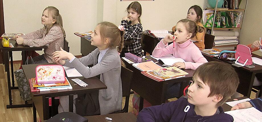 частная школа — АНО школа Классическая — Москва и Московская область, фото №1