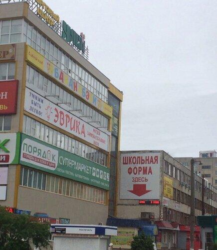 спецодежда воронеж рабочий проспект 101 фестиваля
