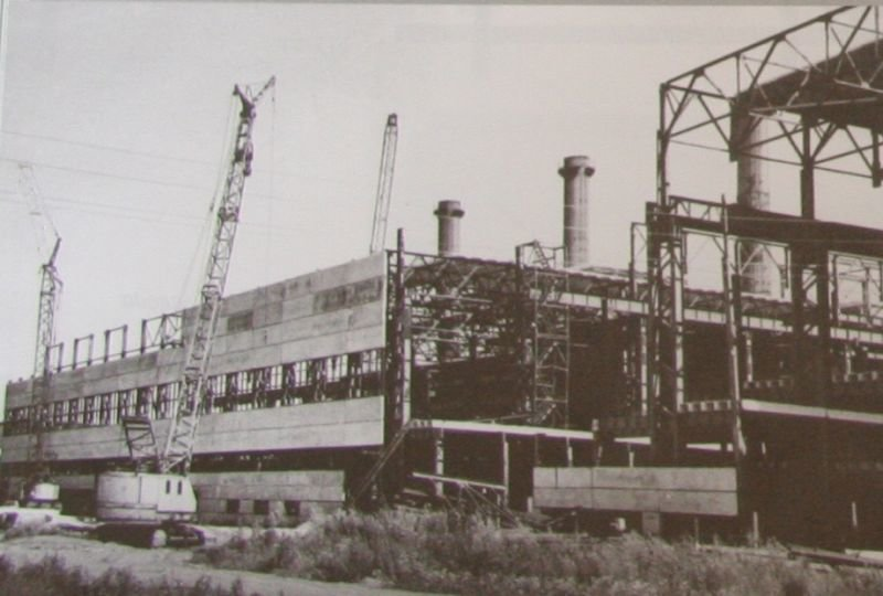 материале завод мокон в москве фото многих
