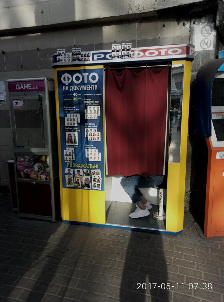 сколько стоит срочное фото в метро можете отправить