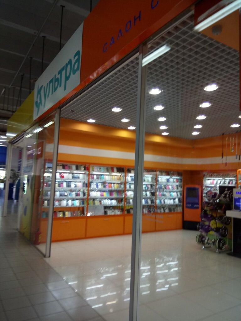 Магазин Ультра Краснодар