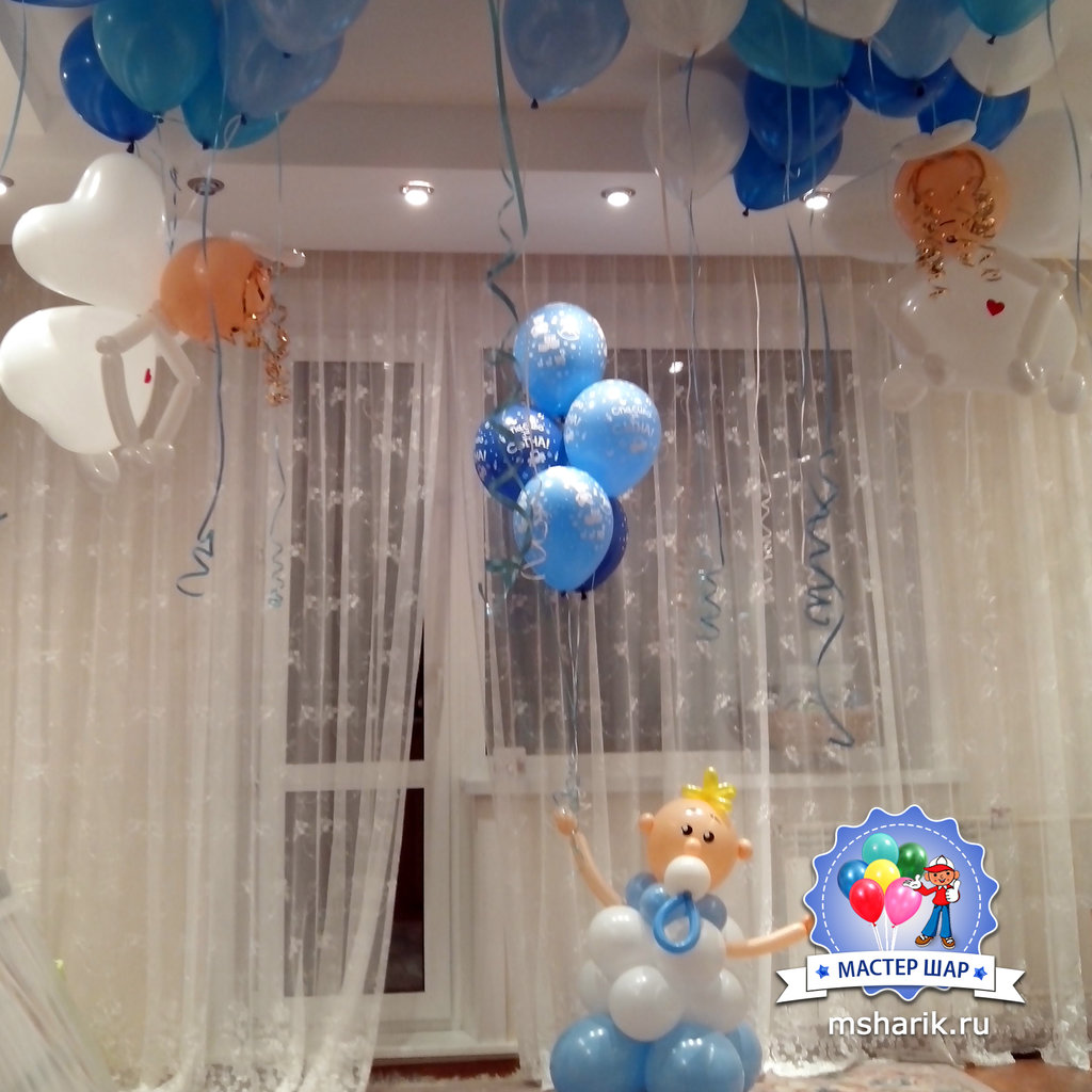 праздничное агентство — Мастер шар — Новосибирск, фото №9