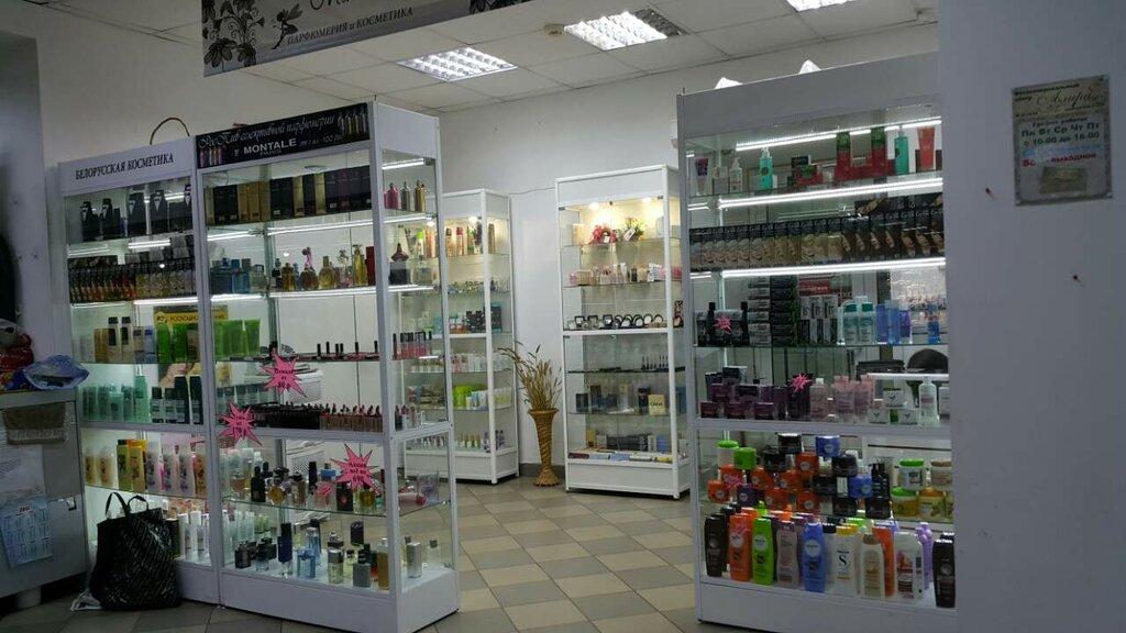 Где в пензе купить белорусскую косметику элис фас косметика купить