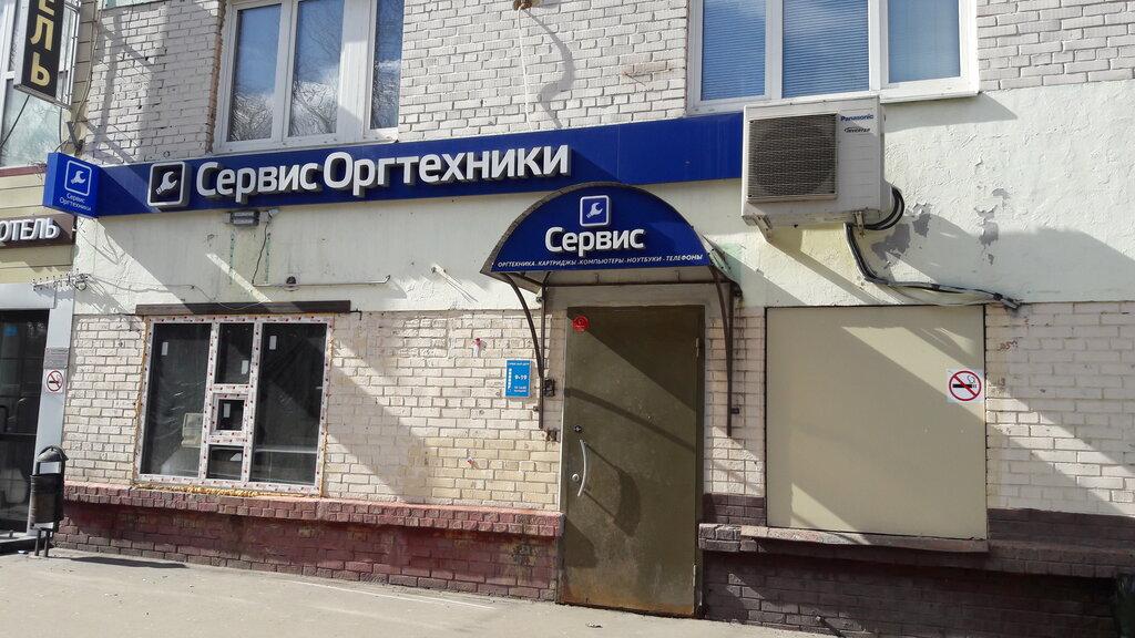 ремонт оргтехники — Сервис Оргтехники — Москва, фото №7