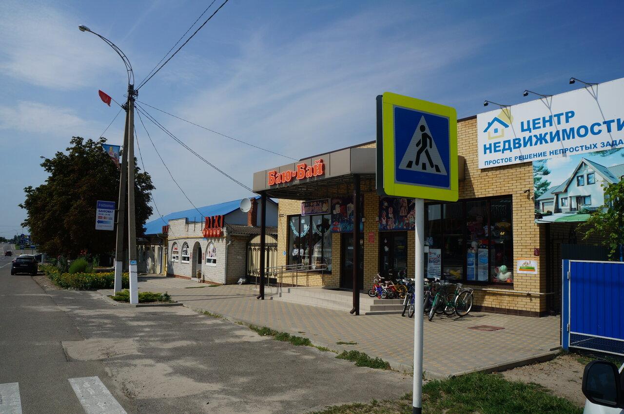 недвижимость тбилисская центр жилья