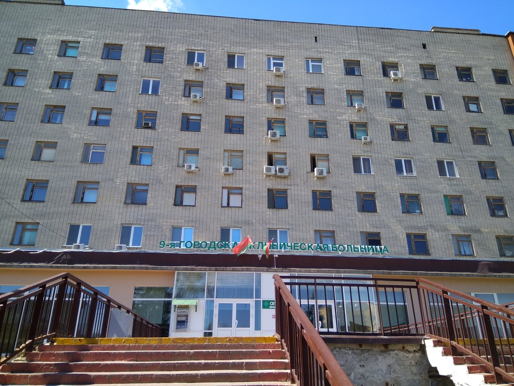 аптека — Белфармация аптека № 81 четвертой категории — Минск, фото №2