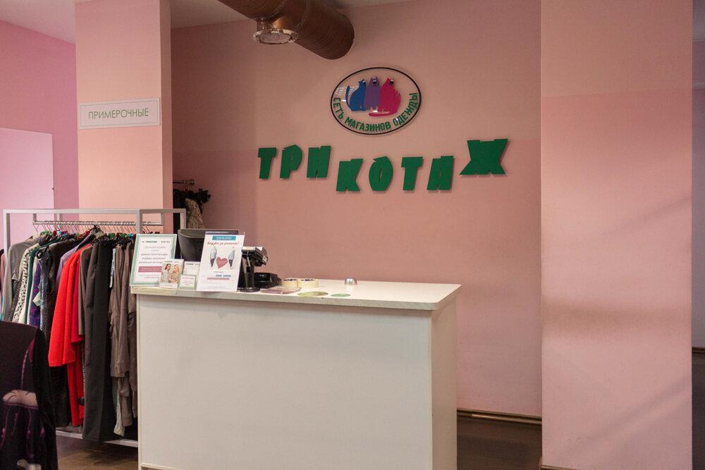магазин одежды — ТриКотаЖ-Дисконт — Санкт-Петербург, фото №1