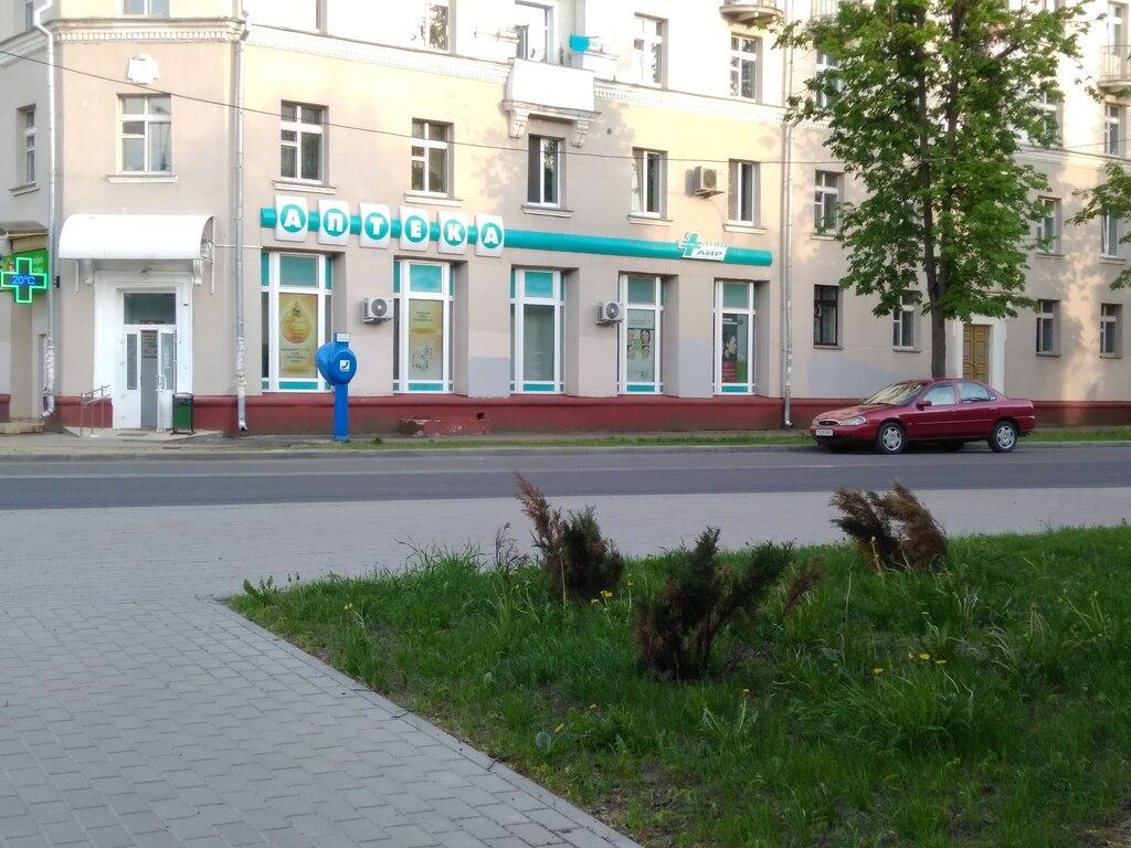 аптека — Планета здоровья — Минск, фото №1