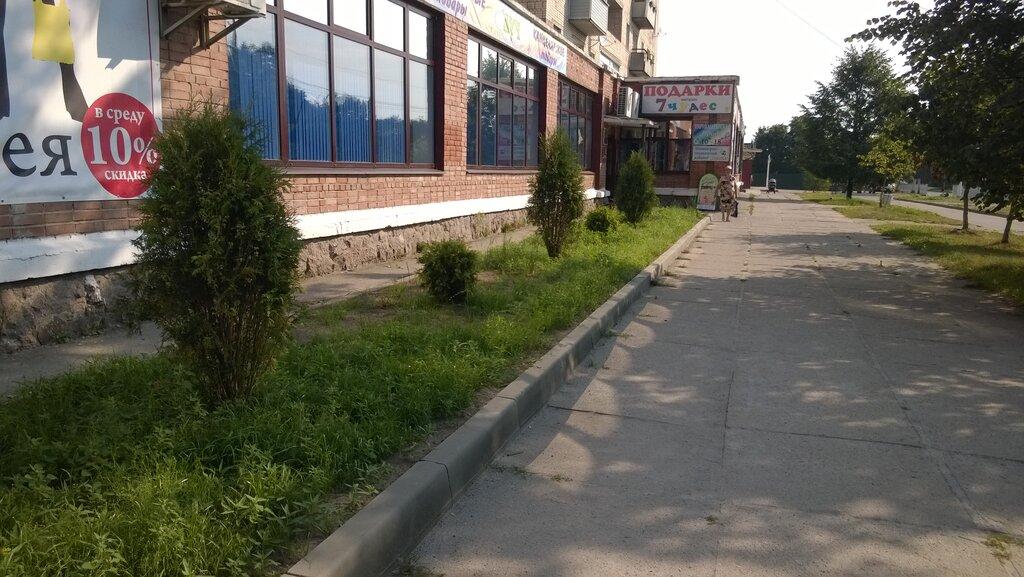 бизнес-консалтинг — МКК Фонд развития бизнеса — Приозерск, фото №1