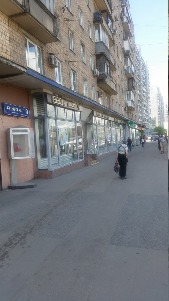 аптека — ГорЗдрав — Москва, фото №3