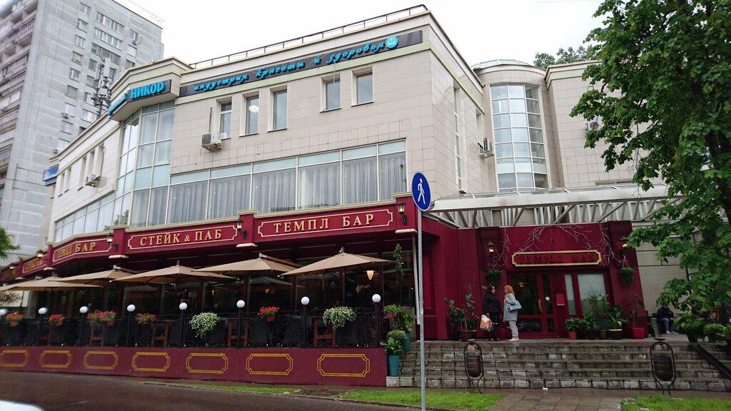 ресторан — Temple Bar — Зеленоград, фото №1