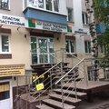 Окна XXI века, Остекление балконов и лоджий в Городском округе Свободный