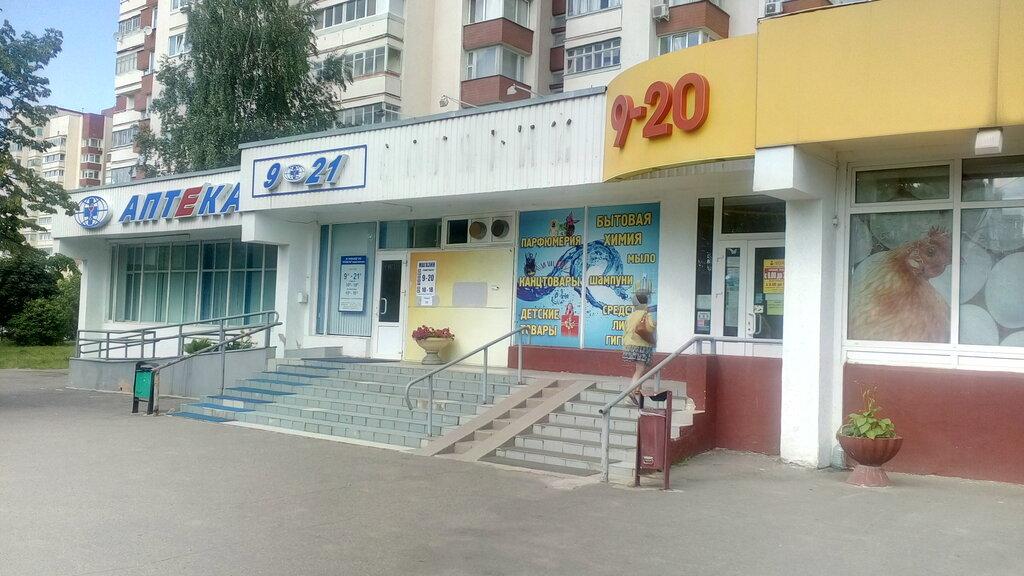 аптека — Итера-Мед — Минск, фото №1