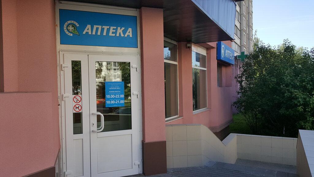 аптека — InLek аптека № 1 — Минск, фото №2