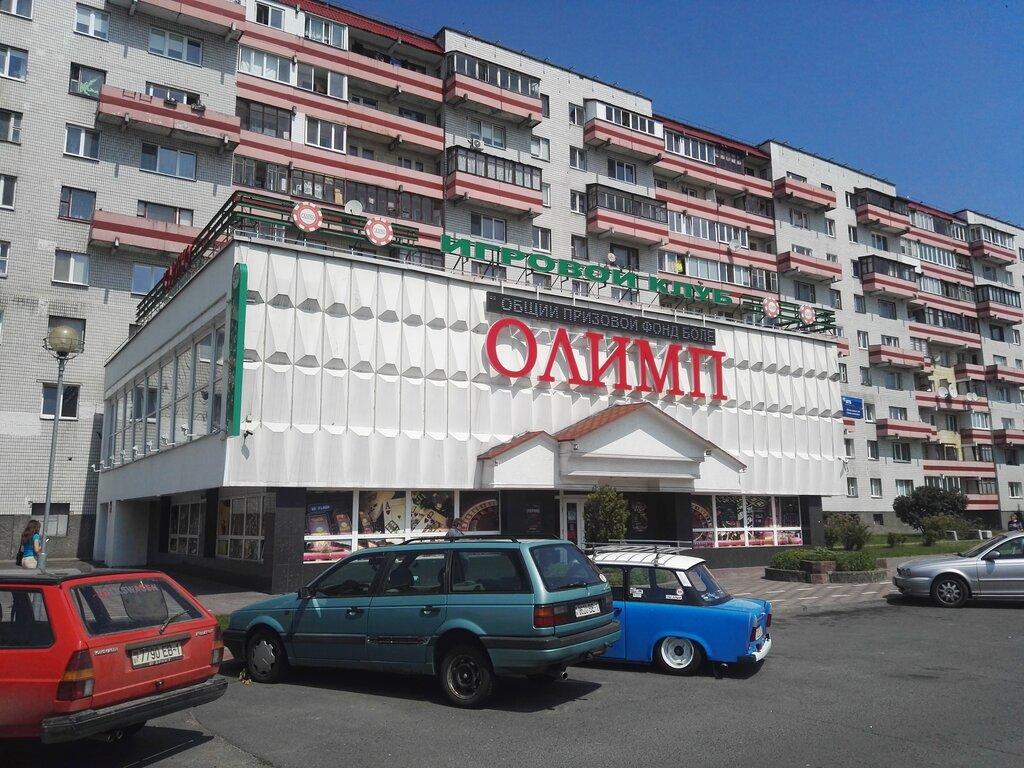 Казино вегас в городе томске кто директор