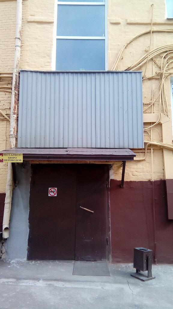 автомобильные тахографы — Тахограф — Москва, фото №2