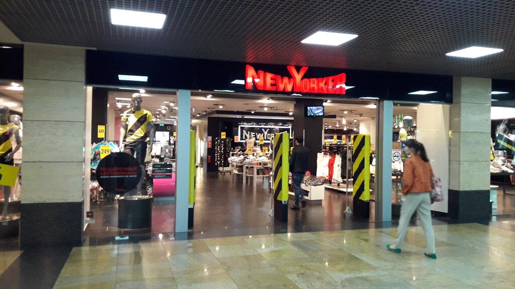 магазин одежды — New Yorker — Москва, фото №1