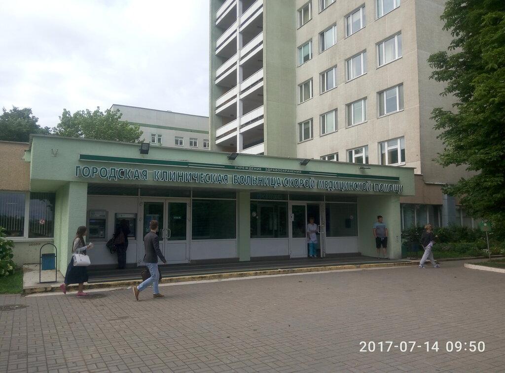 швидка медична допомога — Больница скорой помощи 1-е неврологическое отделение — Минск, фото №1