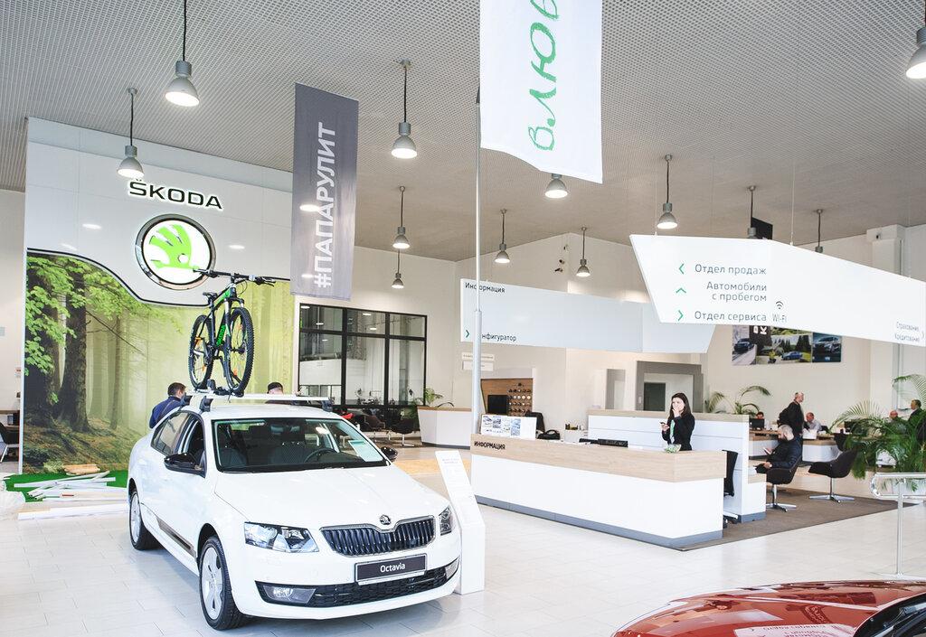 автосалон — Автосалон Favorit Motors Автопрага Skoda Восток — официальный дилер Skoda — Москва, фото №5