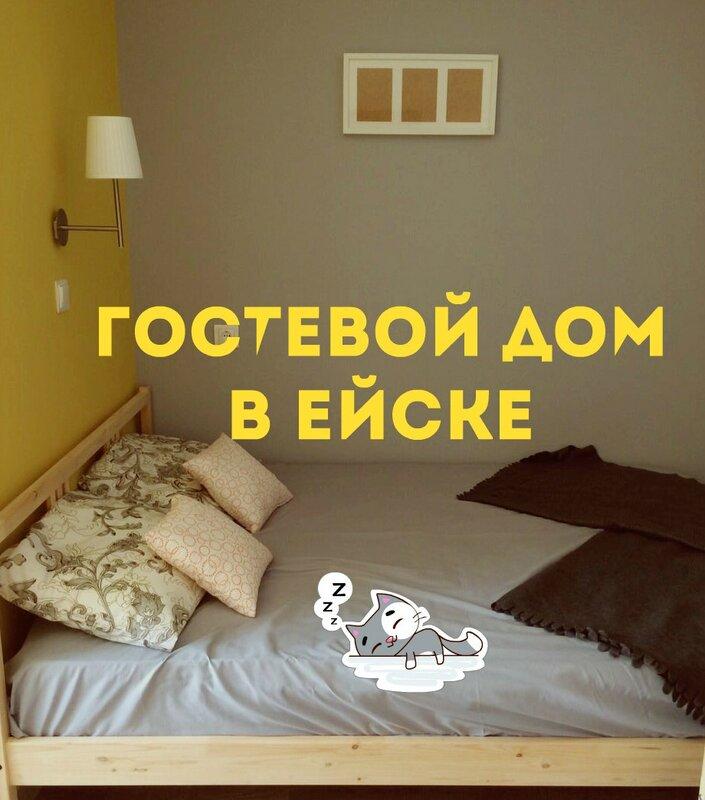 Гостевой дом на Пролетарской
