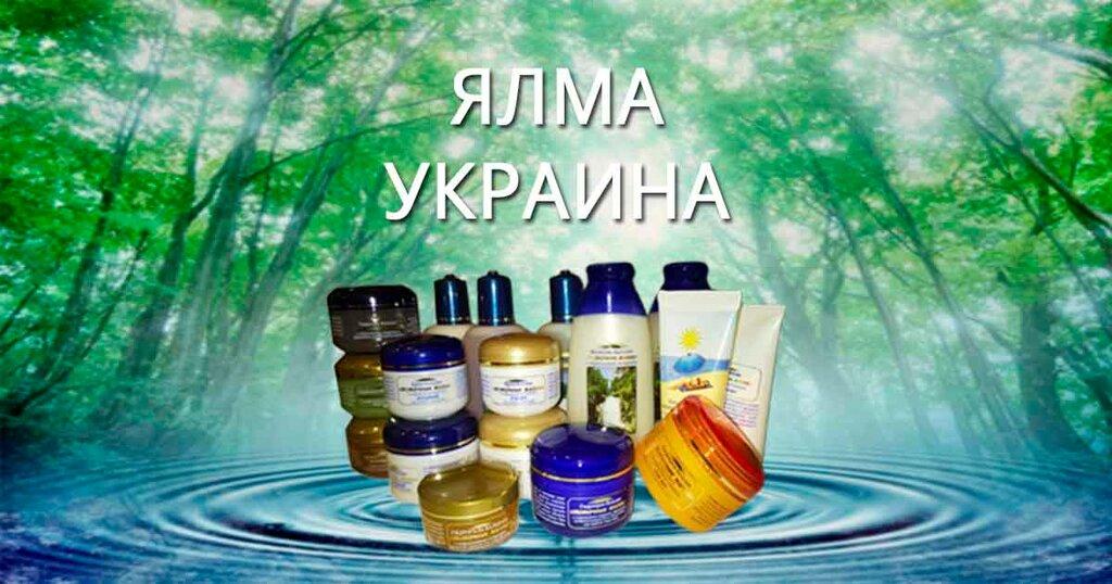 Лечебная косметика украина купить набор косметики hello kitty купить