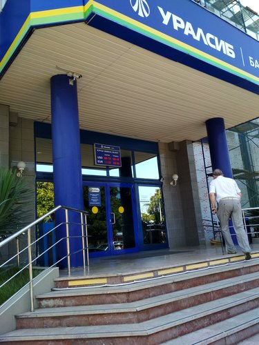 Банк открытие сочи банкоматы
