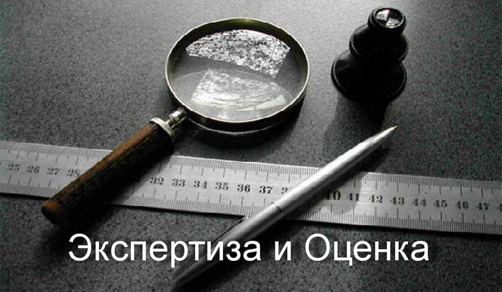 кемерово юридическая консультация по уголовным делам