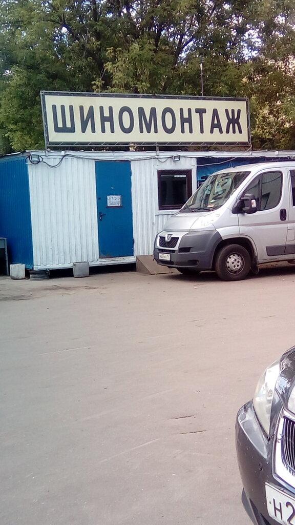 автосервис, автотехцентр — Вилгуд — Москва, фото №7