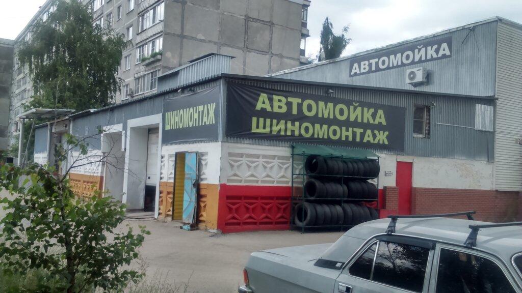 автомойка — Aquaтория — Нижний Новгород, фото №1