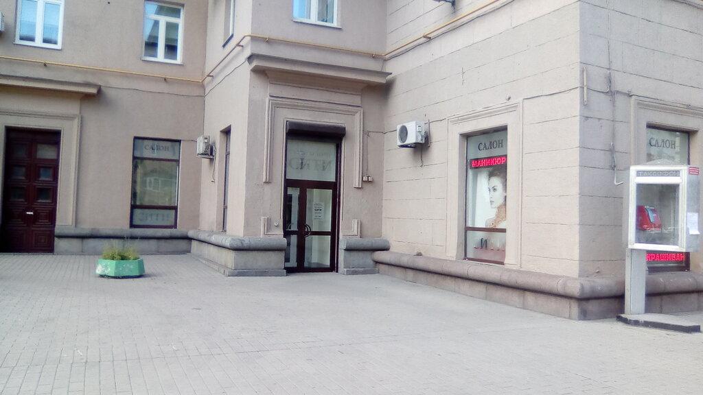 салон красоты — Сити — Москва, фото №6