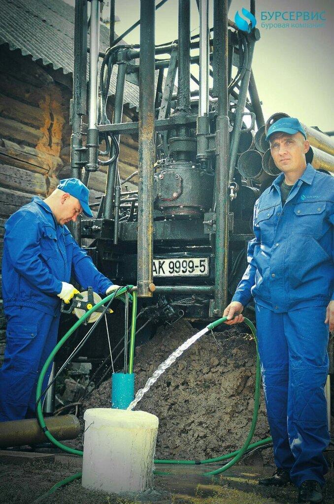 буровые работы — БурСервис — Минск, фото №1