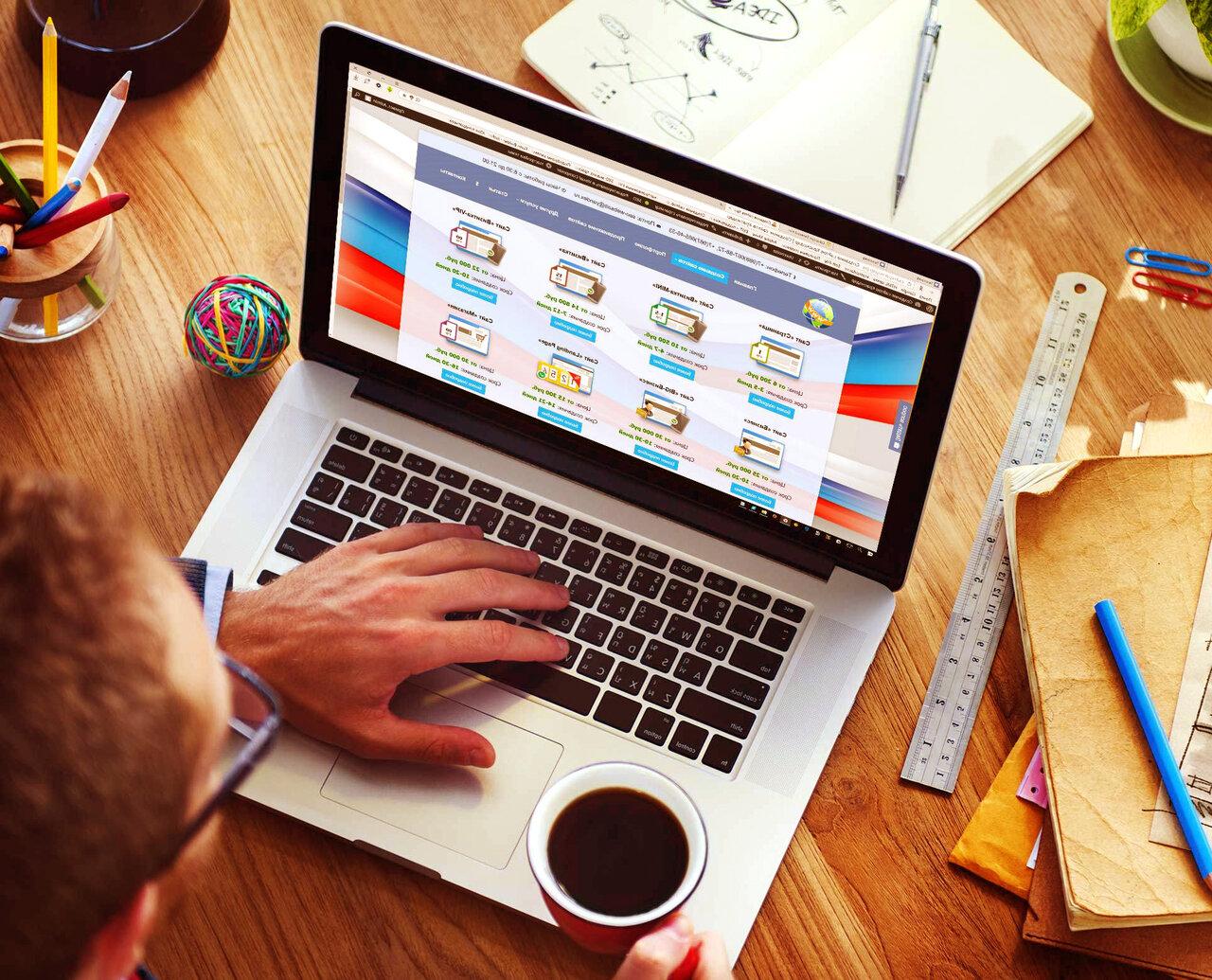 Создание сайтов и интернет маркетинг создание сайта видео маркетинг