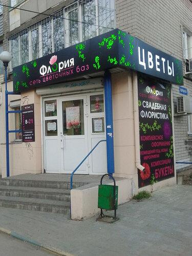buket-osennih-magazin-tsvetov-metro-avtozavodskaya-buket-kapala-serdtsa