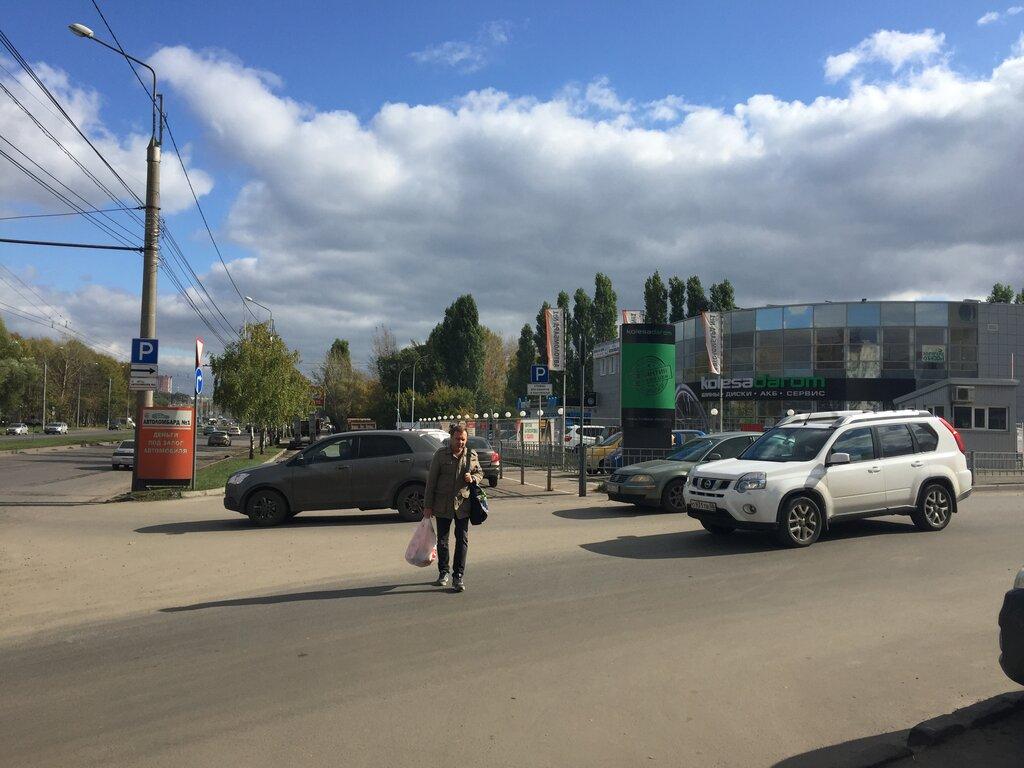 Автоломбард 1 в пензе ломбард самый выгодный в москве