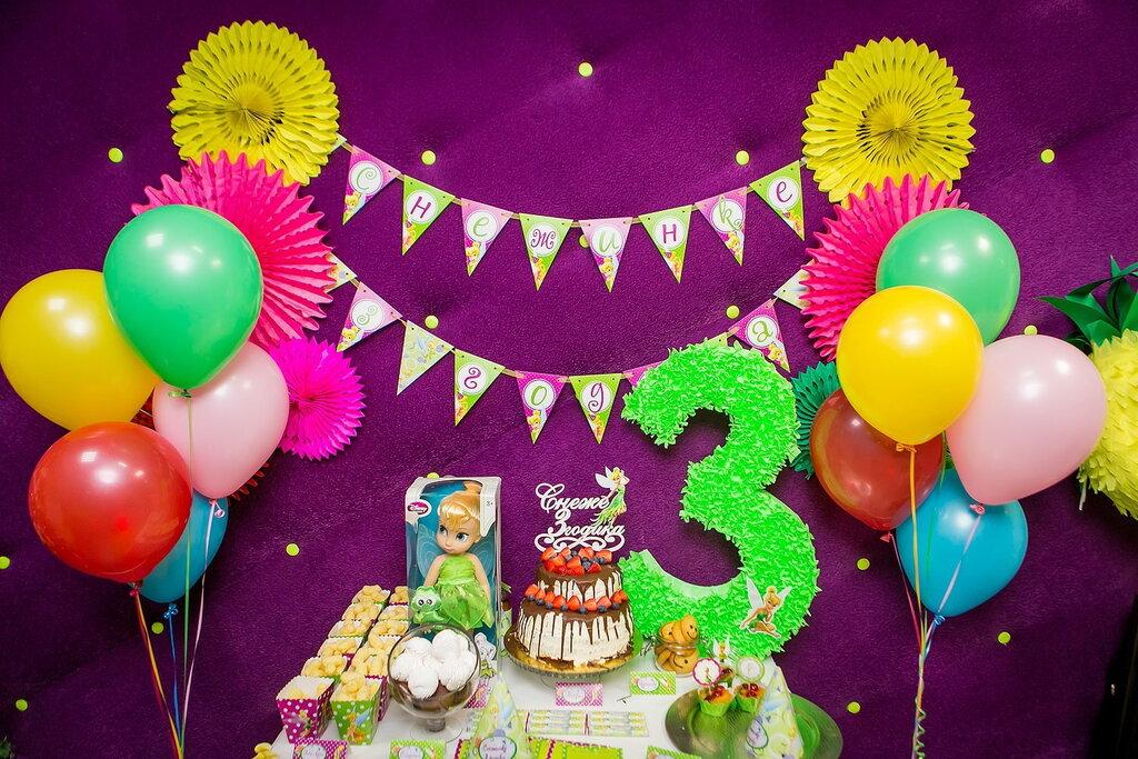 организация и проведение детских праздников — Даки-Дак — Новосибирск, фото №7