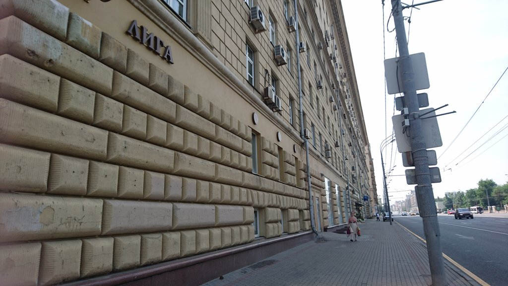 Ленинском проспекте 111 ломбард на часовой кольцо продам часы чайка